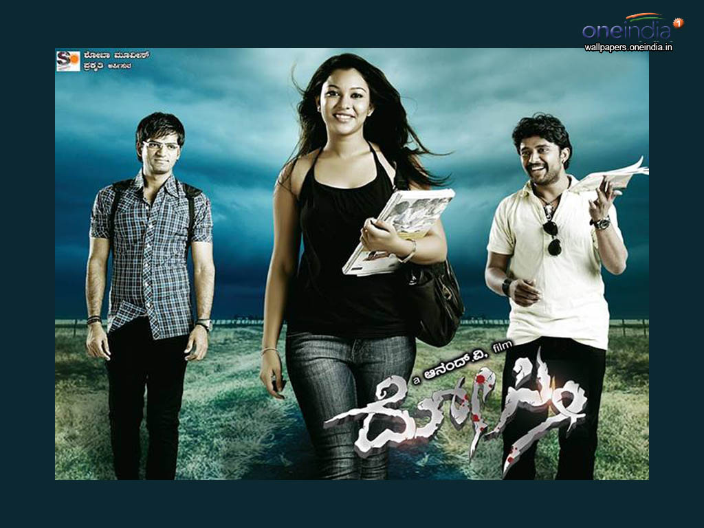 Dosti movie Wallpaper -13377