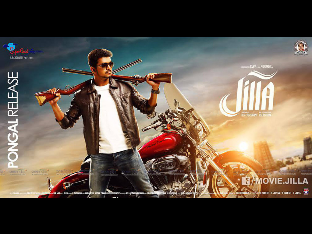 Jilla movie Wallpaper -13098