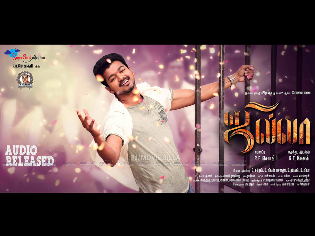 Jilla movie Wallpaper -13100