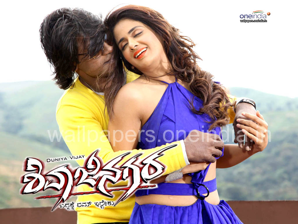 Shivajinagara movie Wallpaper -13510