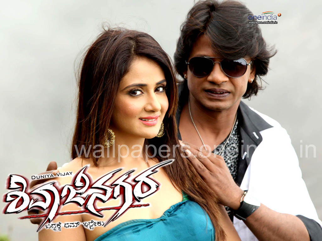 Shivajinagara movie Wallpaper -13512
