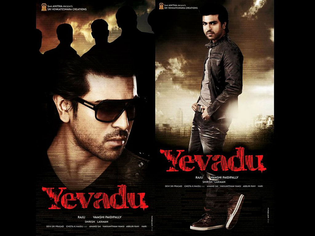 Yevadu movie Wallpaper -13072