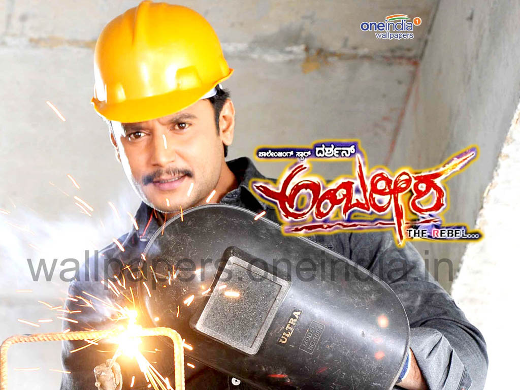 Ambareesha movie Wallpaper -13794
