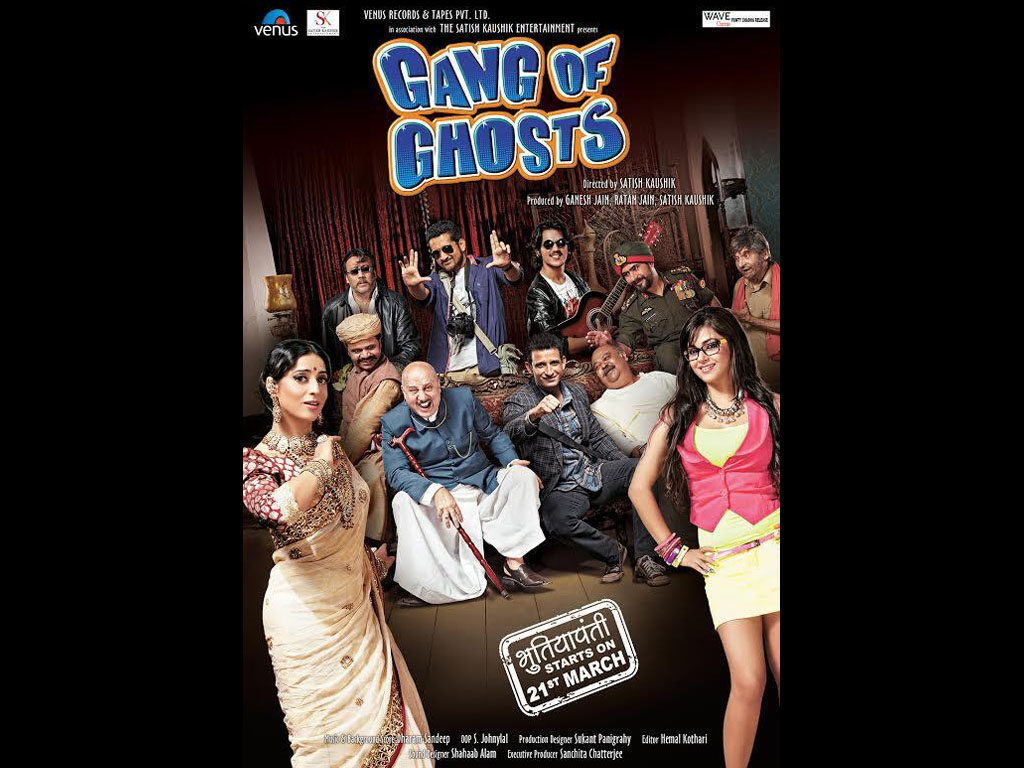 Gang of Ghosts movie Wallpaper -13778
