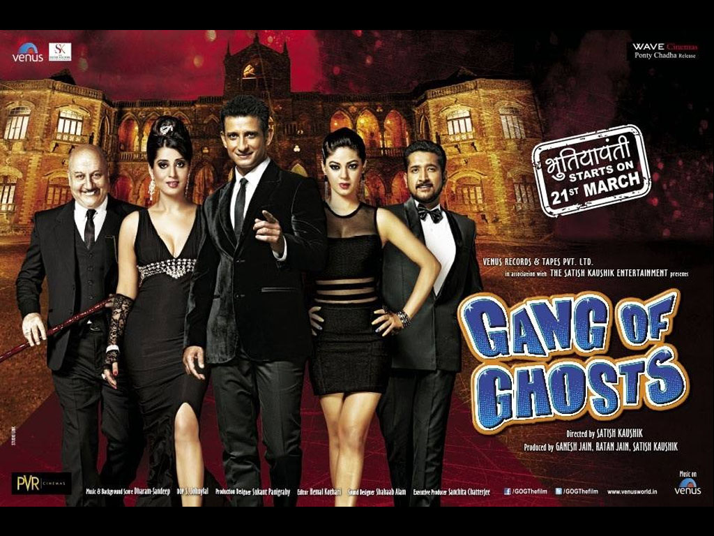 Gang of Ghosts movie Wallpaper -13779