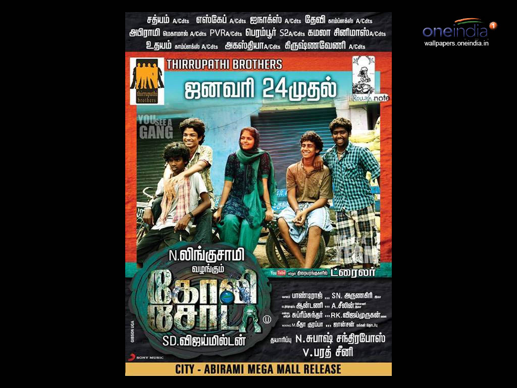 Goli Soda movie Wallpaper -13739