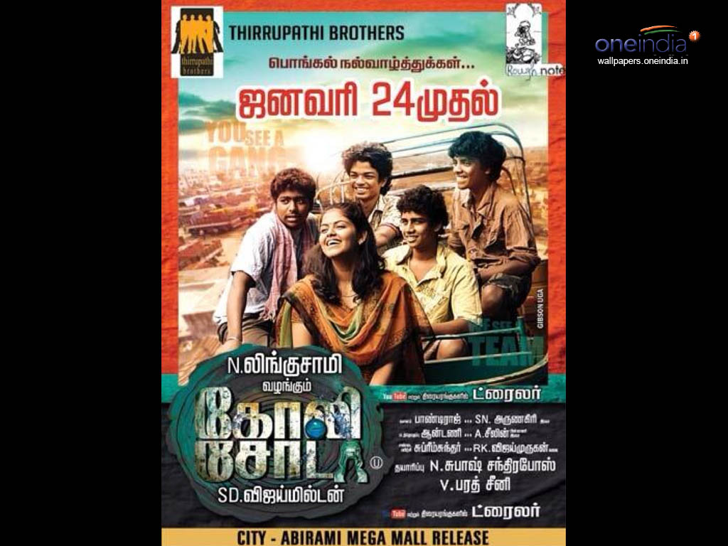 Goli Soda movie Wallpaper -13740