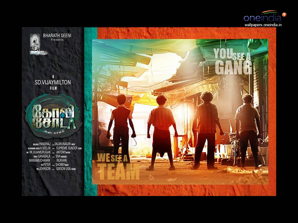 Goli Soda HQ Movie Wallpapers | Goli Soda HD Movie ...