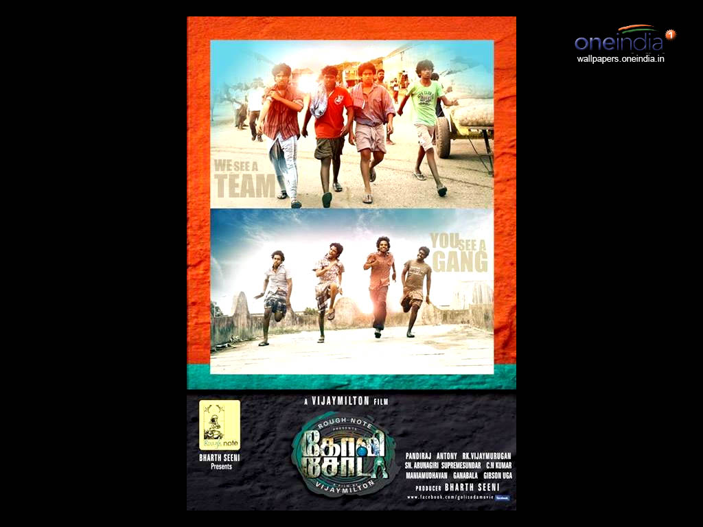 Goli Soda movie Wallpaper -13736