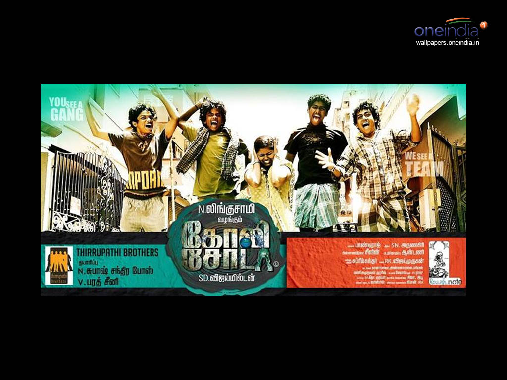 Goli Soda movie Wallpaper -13738