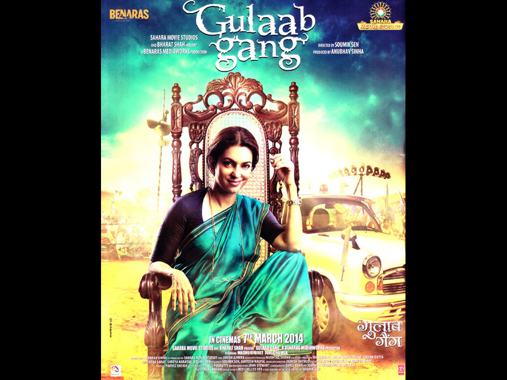 Gulaab Gang movie Wallpaper -13671