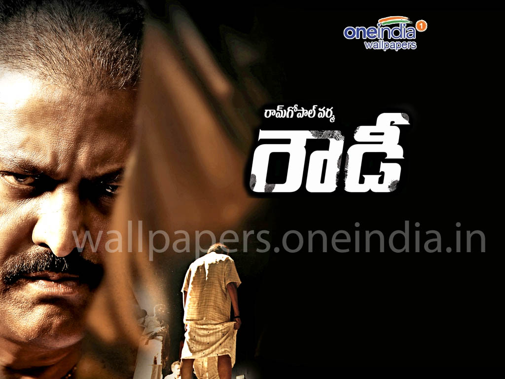 Rowdy movie Wallpaper -13873