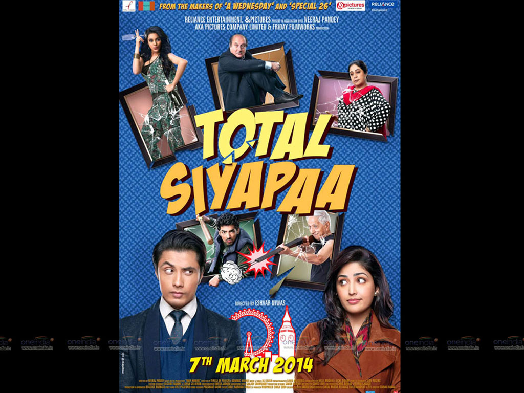 Total Siyapaa movie Wallpaper -13806