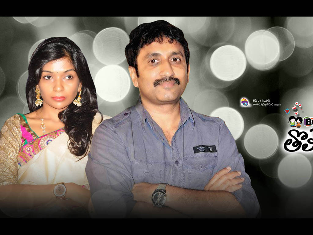 Boy Meets Girl Tholiprema Katha movie Wallpaper -14450