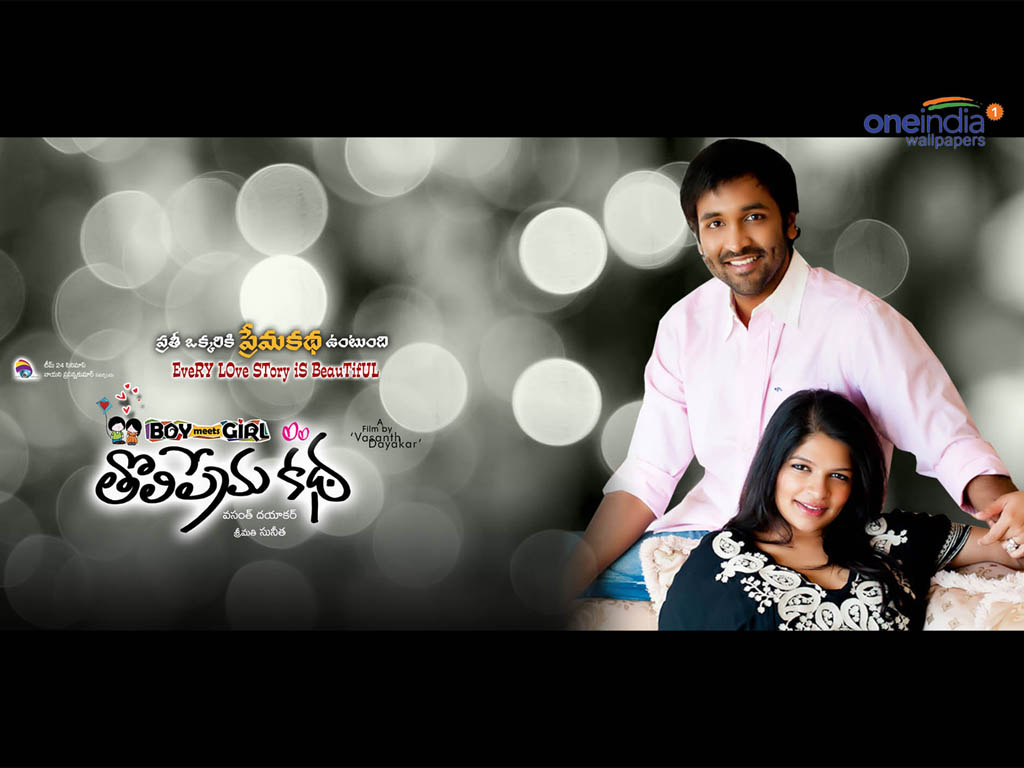 Boy Meets Girl Tholiprema Katha movie Wallpaper -14452