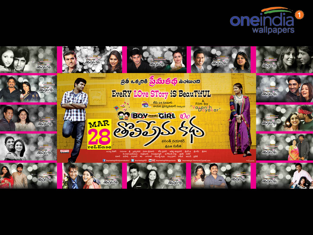 Boy Meets Girl Tholiprema Katha movie Wallpaper -14454