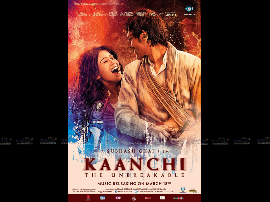 Kaanchi movie Wallpaper -14139
