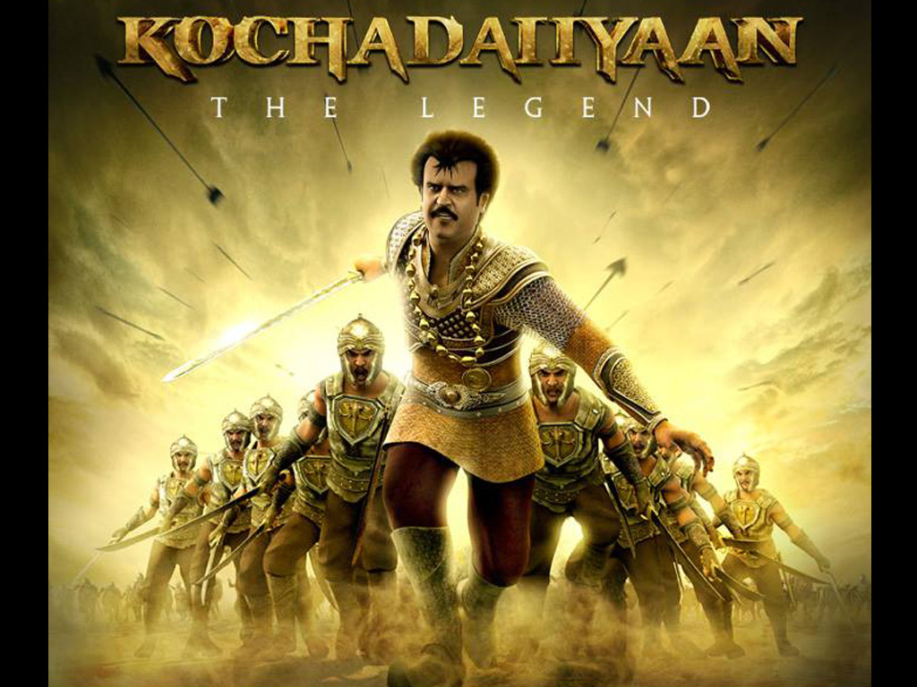 Kochadaiyaan Hq Movie Wallpapers Kochadaiyaan Hd Movie Wallpapers