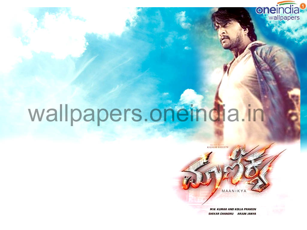 Maanikya movie Wallpaper -14062