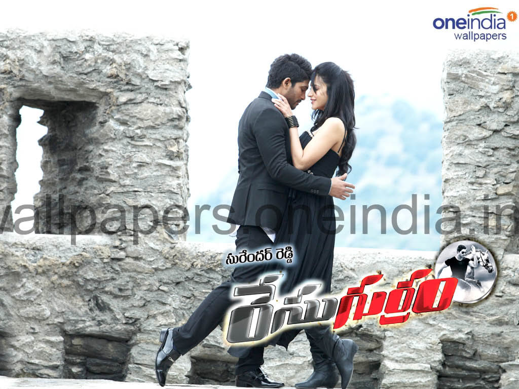 Race Gurram movie Wallpaper -14310