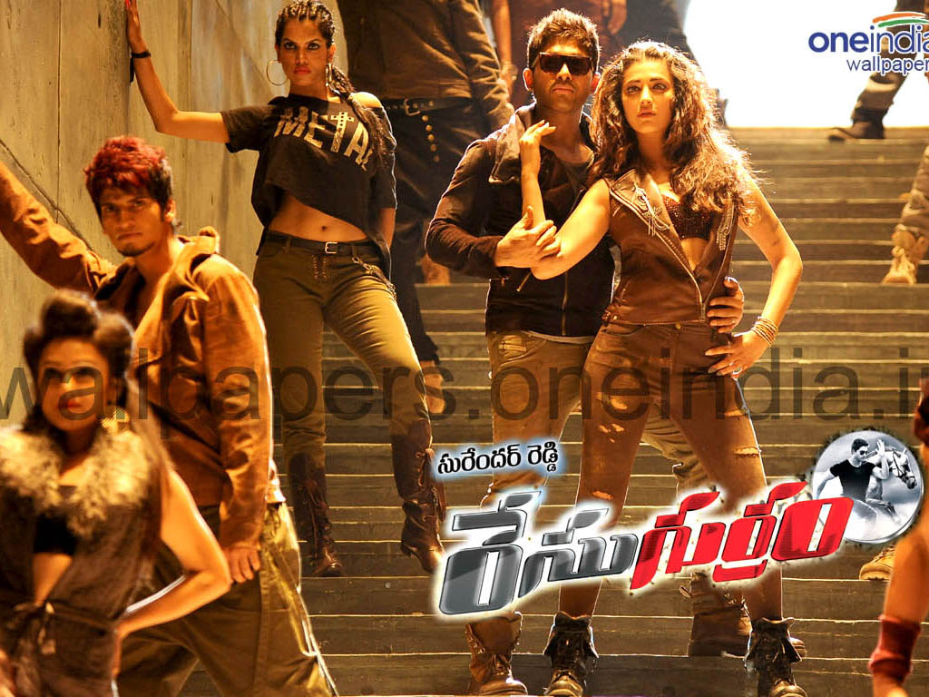Race Gurram movie Wallpaper -14311