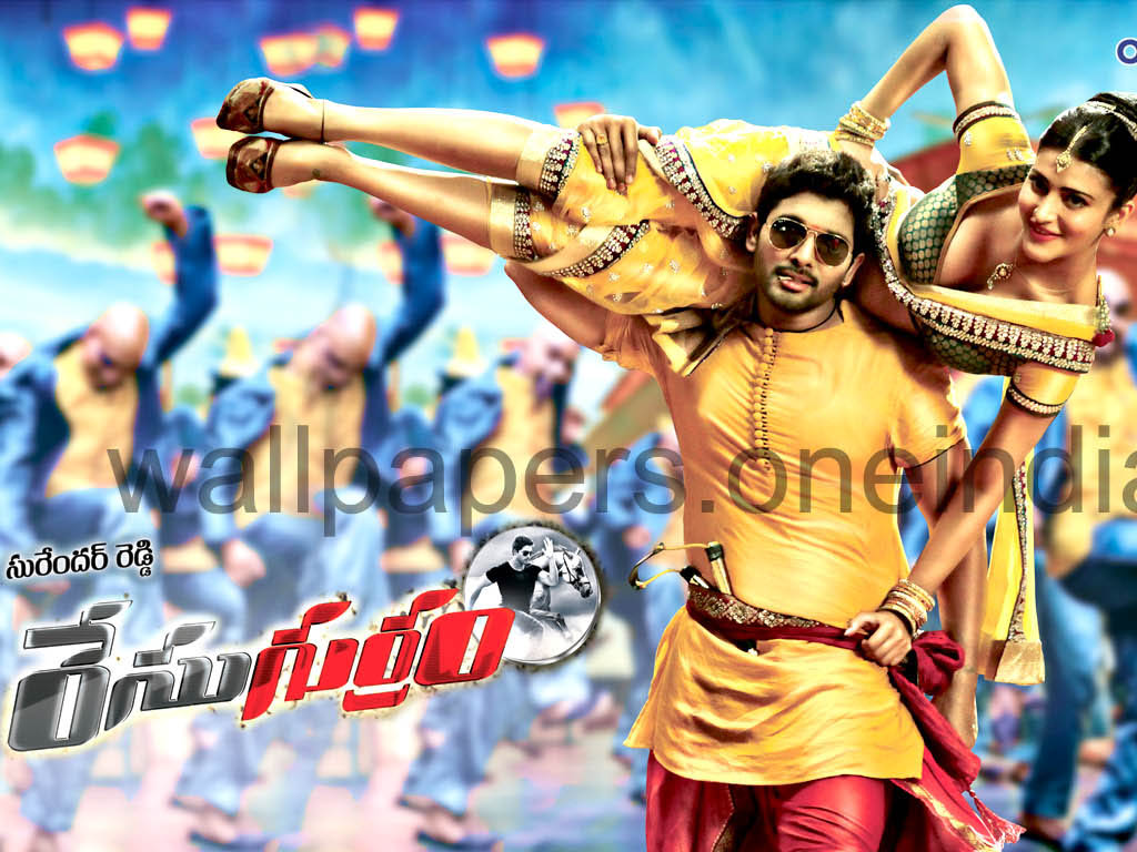 Race Gurram movie Wallpaper -14314