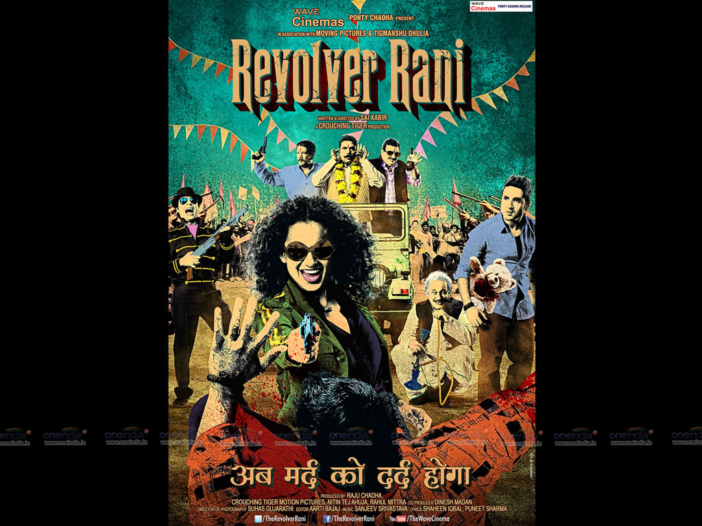 Revolver Rani movie Wallpaper -14514