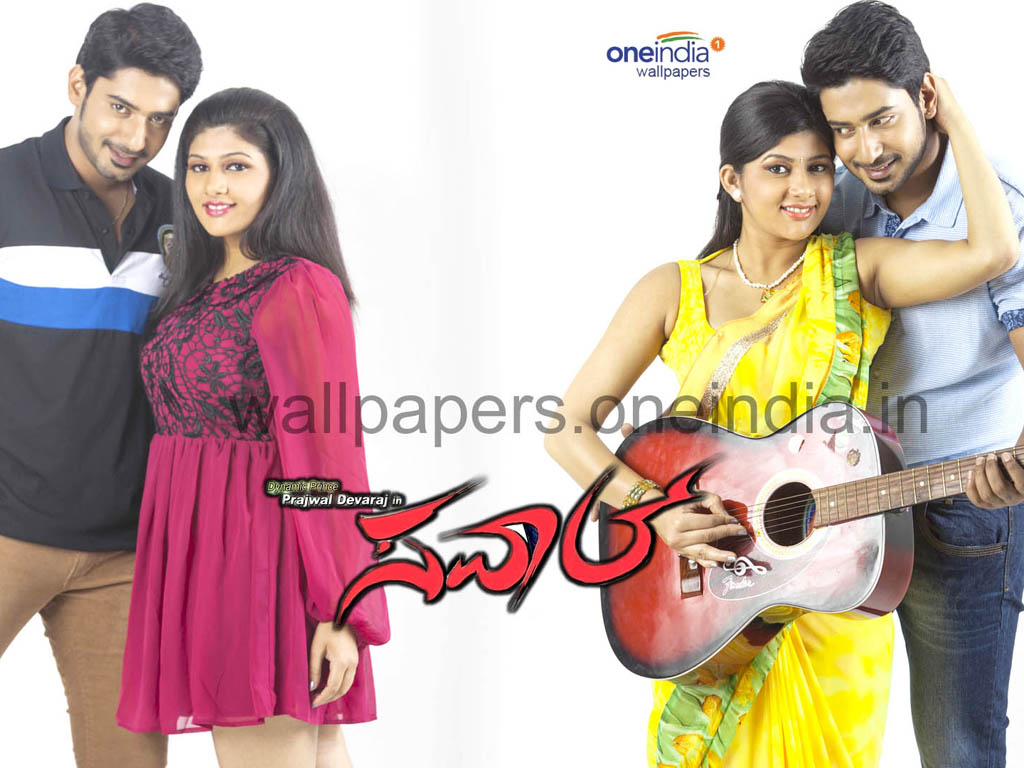 Savaal movie Wallpaper -14079