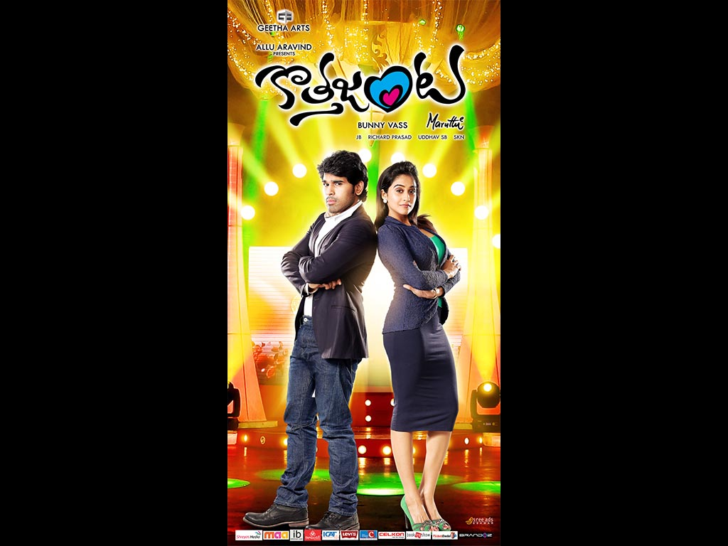 Kotha Janta movie Wallpaper -14769