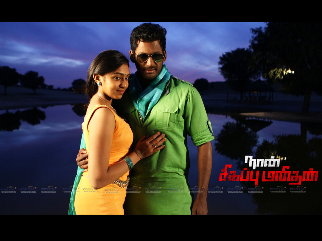 Naan Sigappu Manithan movie Wallpaper -14666