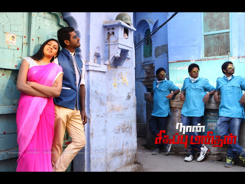 Naan Sigappu Manithan movie Wallpaper -14667
