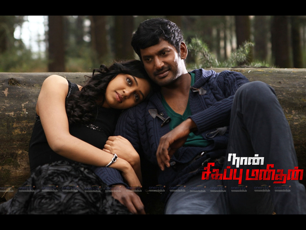 Naan Sigappu Manithan movie Wallpaper -14668
