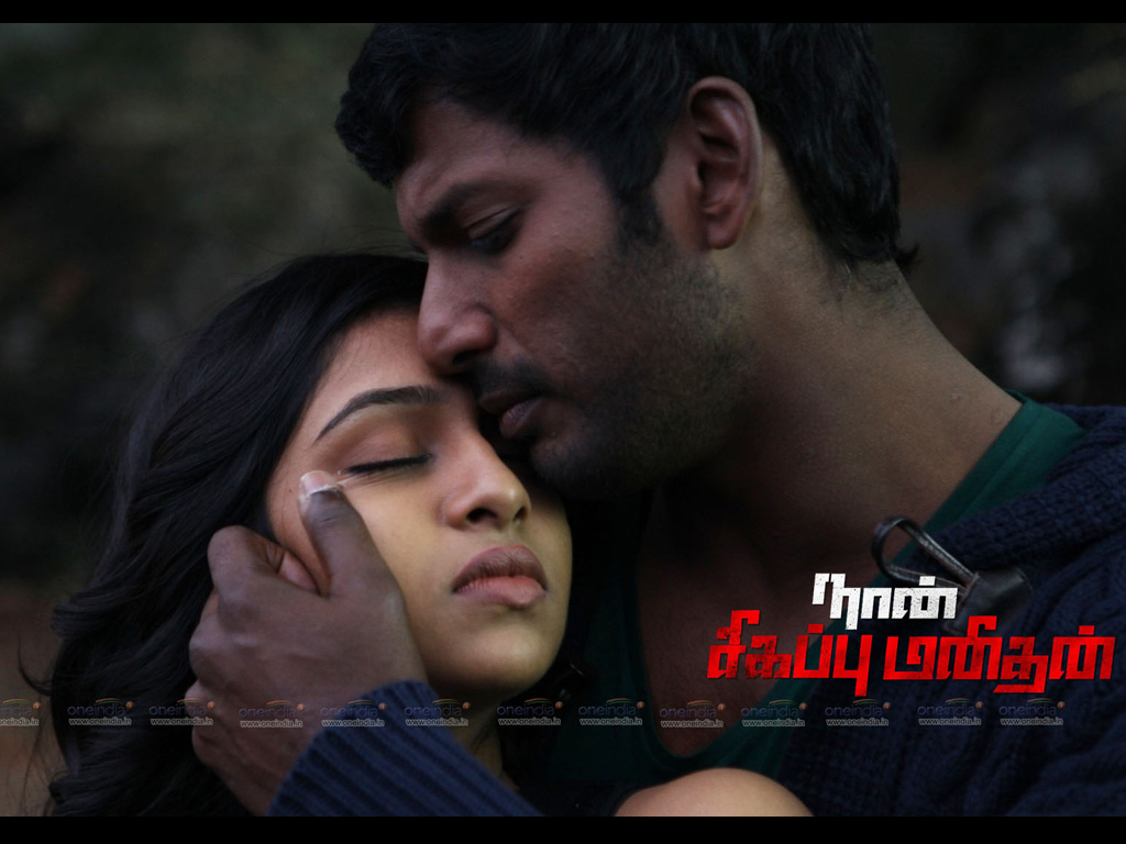 Naan Sigappu Manithan movie Wallpaper -14669