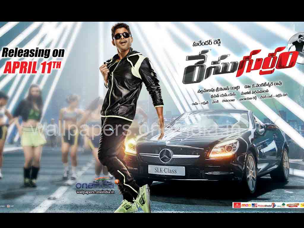 Race Gurram movie Wallpaper -14691