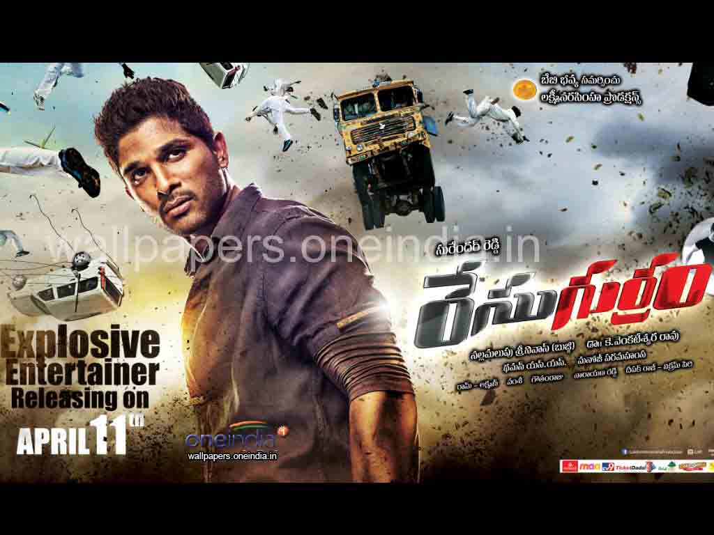 Race Gurram movie Wallpaper -14692