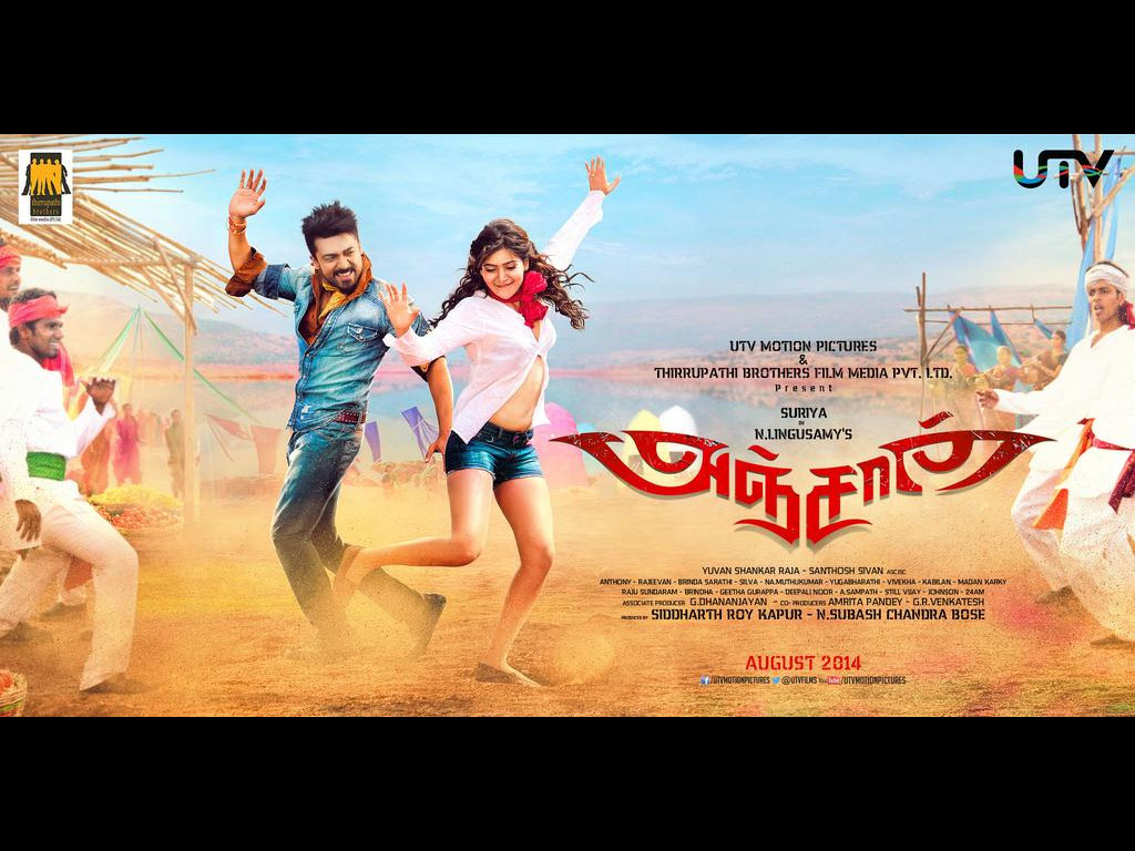 Anjaan movie Wallpaper -15090