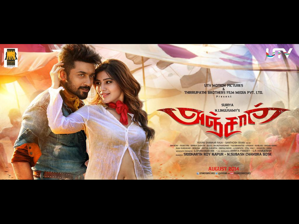 Anjaan movie Wallpaper -15092