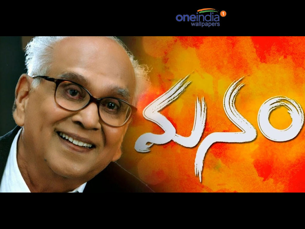 Manam HQ Movie Wallpapers | Manam HD Movie Wallpapers ...