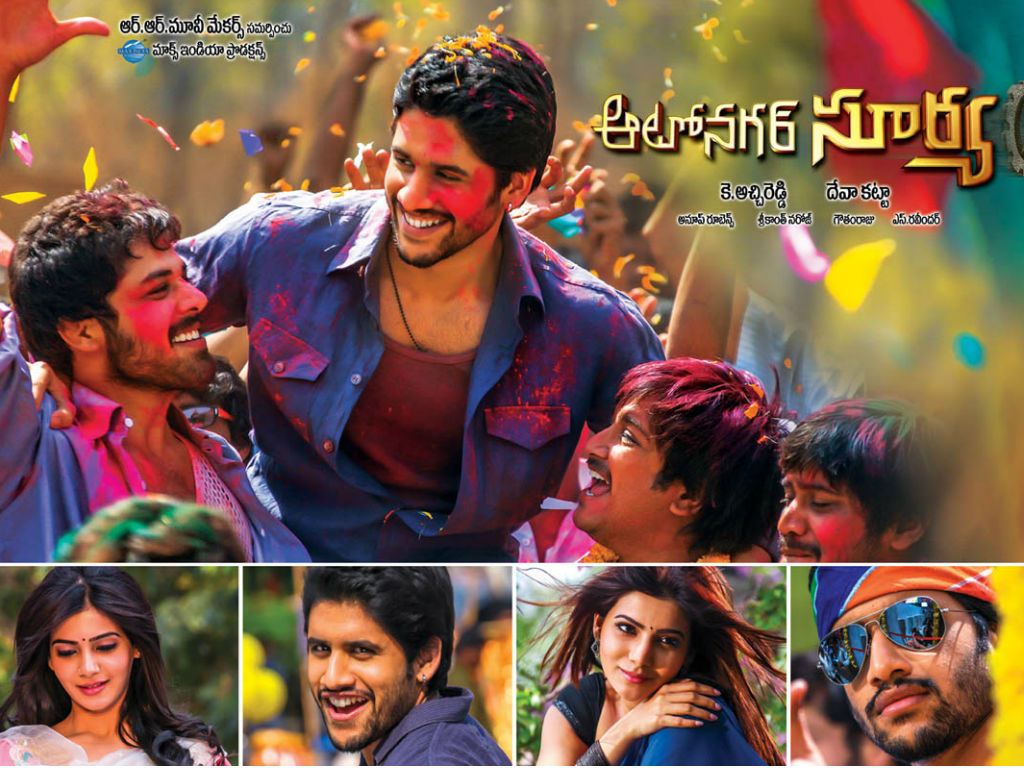 Autonagar Surya movie Wallpaper -15639