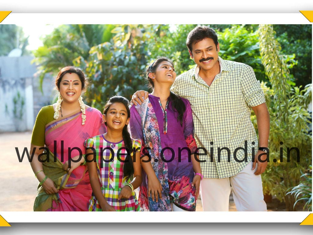 Drushyam movie Wallpaper -15498