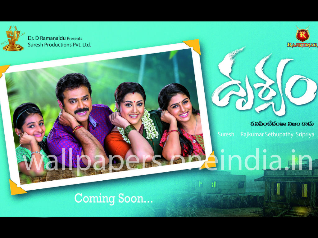 Drushyam movie Wallpaper -15500