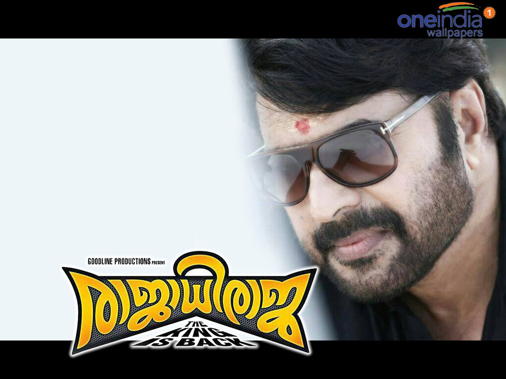 RajadhiRaja movie Wallpaper -15729