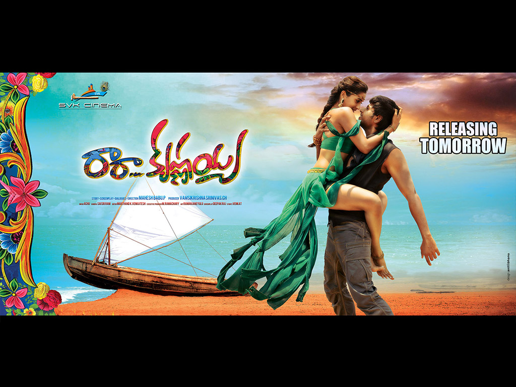 Ra Ra Krishnayya movie Wallpaper -15802