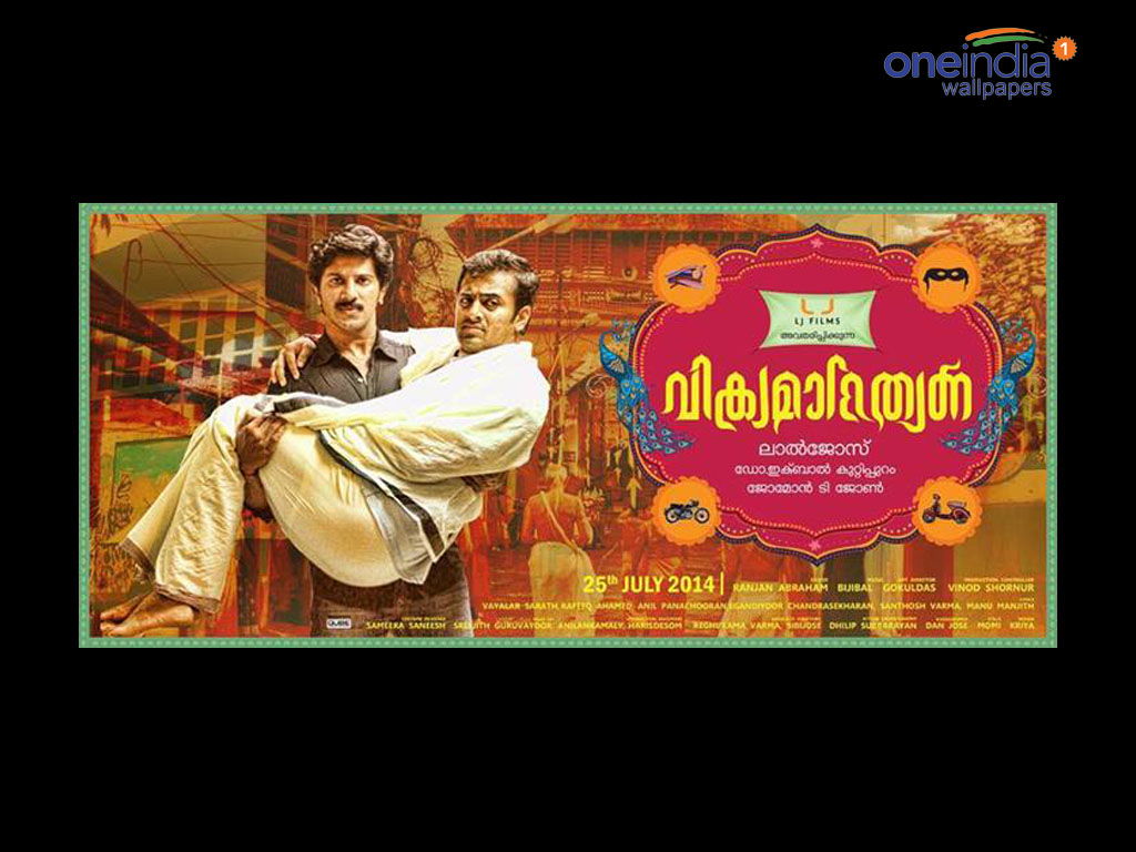 Vikramadithyan movie Wallpaper -15938