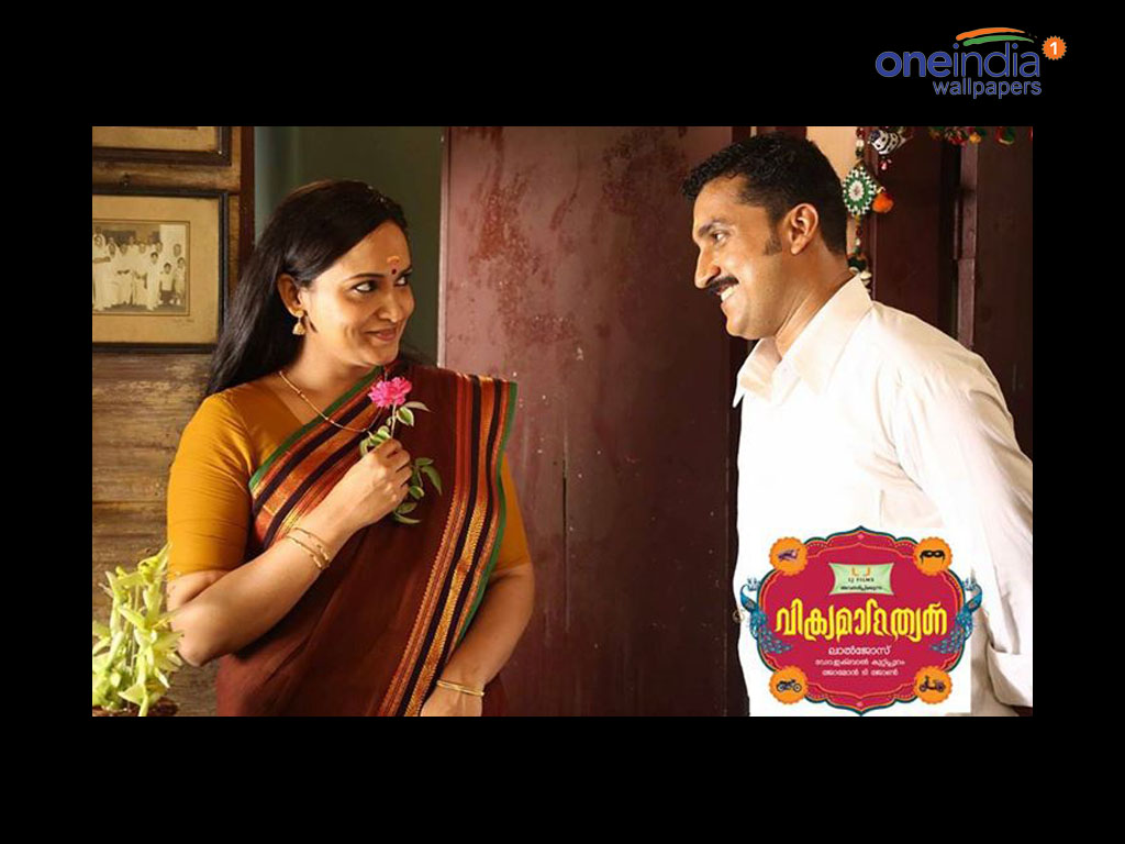 Vikramadithyan movie Wallpaper -15939