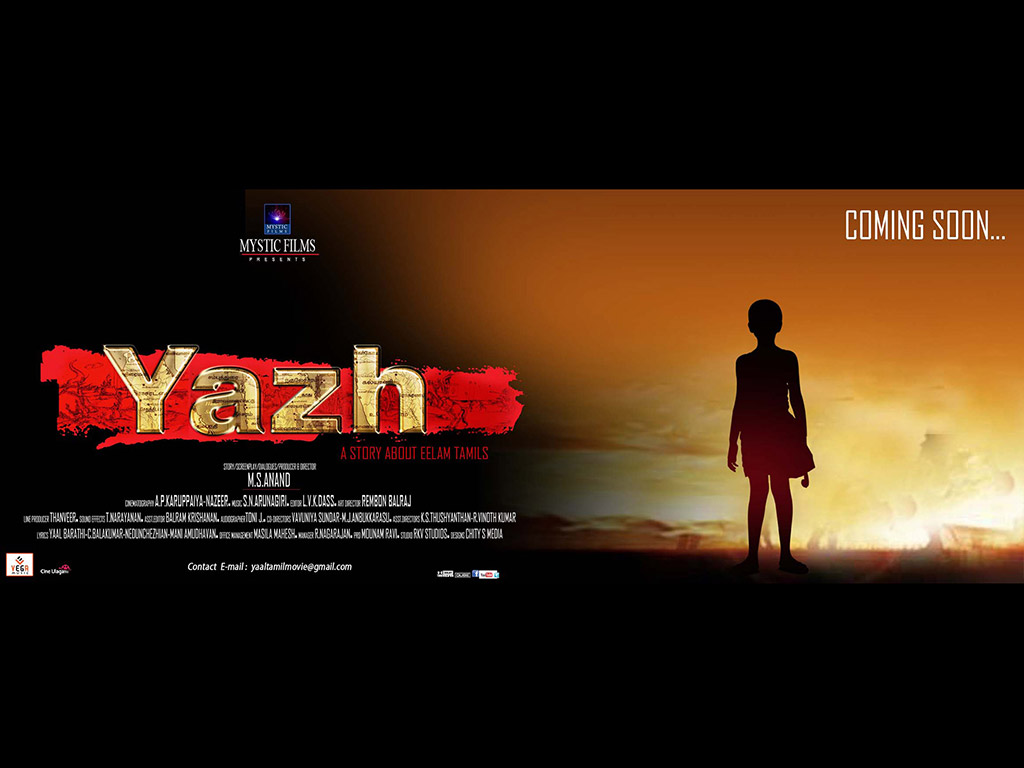 Yazh movie Wallpaper -15809