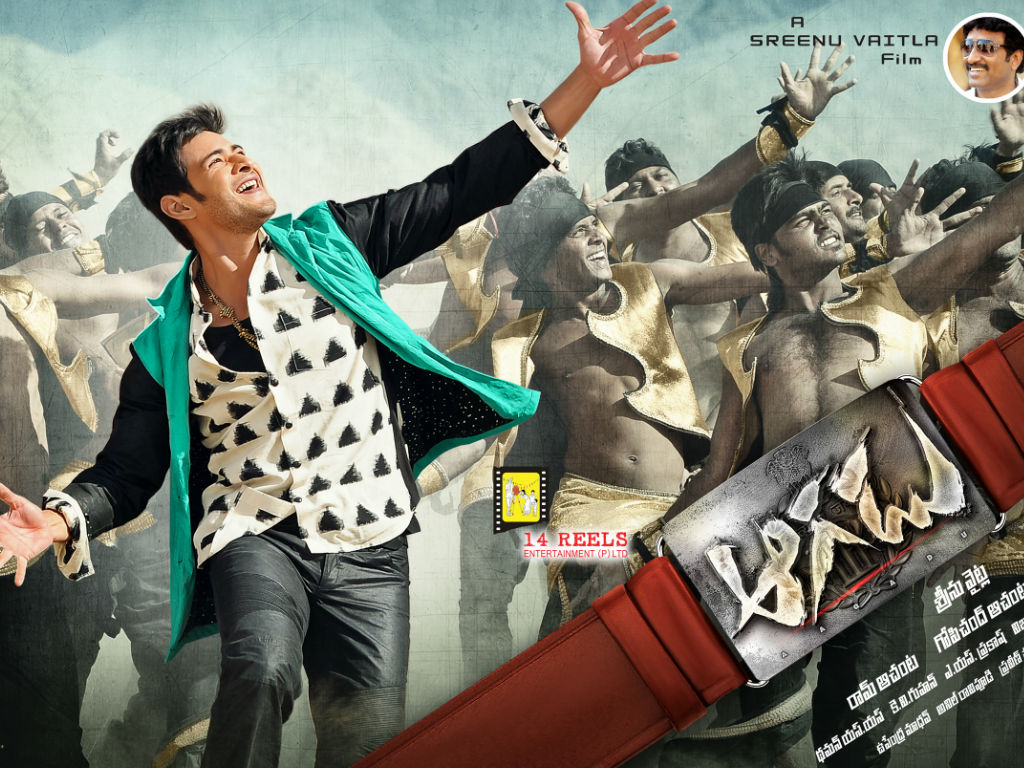Aagadu movie Wallpaper -16585