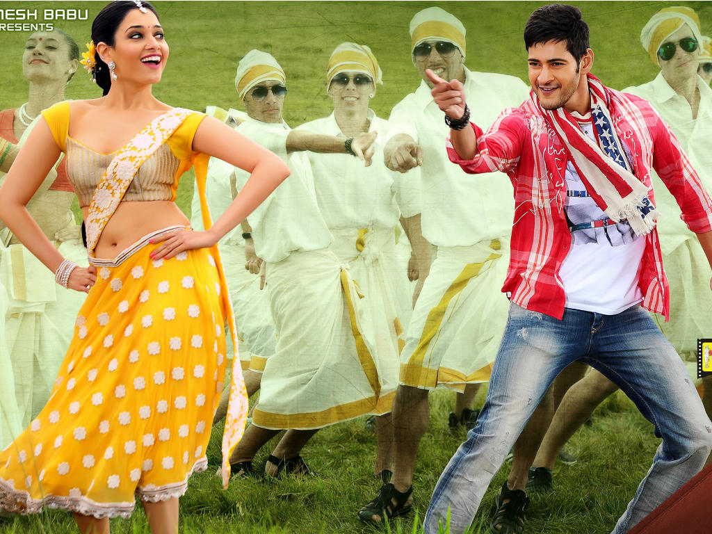 Aagadu movie Wallpaper -16587