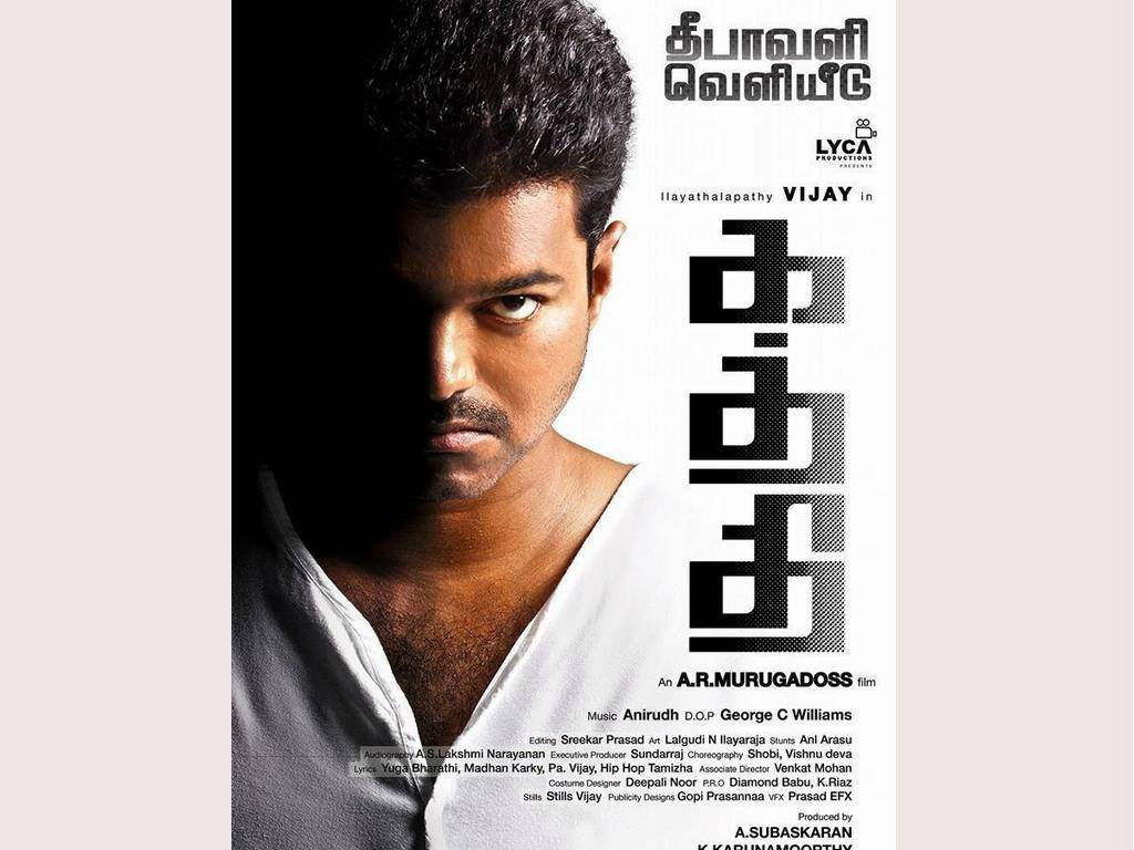 kaththi hq movie wallpapers | kaththi hd movie wallpapers - 17100