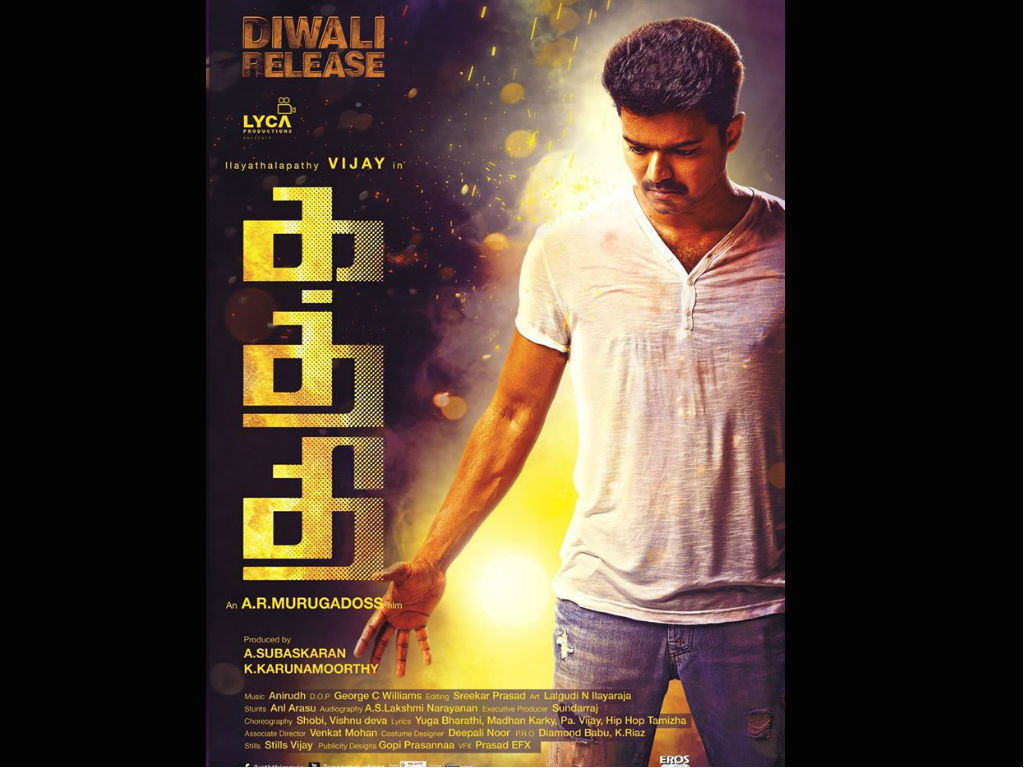 kaththi hq movie wallpapers | kaththi hd movie wallpapers - 17101